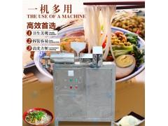 红薯粉机 玉米粉机 彩色米粉机