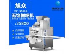 糍粑机 自动打糍粑的机器  厂家供应糍粑机