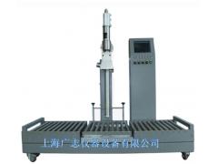 润湿剂灌装机 30L自动灌装机  30L防爆灌装机