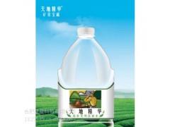 天地精华4.5L泡茶 宝宝泡奶粉专用水