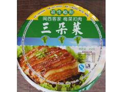 浅谈现代美食及福州三朵菜梅菜扣肉市场空间