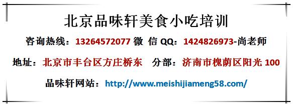 QQ截图2016033_副本
