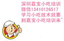 嘉宝宣传图酸辣粉麻辣烫鸡公煲花甲粉龙江猪脚饭原味汤粉潮州卤水