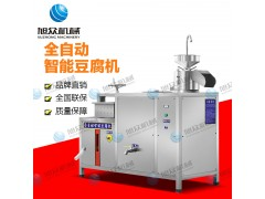 全自动豆腐机 豆腐机器价格 水豆腐机 嫩豆腐机