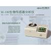 国内唯一全自动生物传感器分析仪招商了