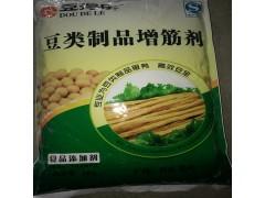 豆类制品增筋剂 食品级 豆类专用 乳化增筋