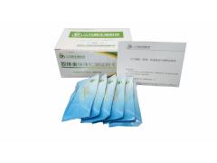 呋喃西林代谢物胶体金快速检测卡