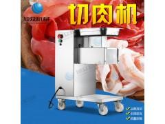 立式切肉机 全自动切肉机厂家直销 食堂切肉机