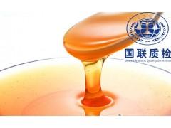 食用调味油检测