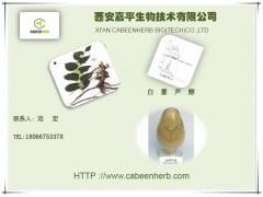 西安嘉平白藜芦醇Resveratrol 98%