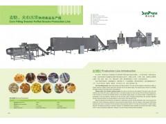 夹心米果设备、夹心食品生产线