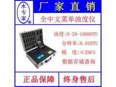 浊度计、水质检测仪/测试仪