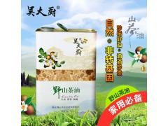 吴大厨山茶油3L礼灌装茶籽油食用油东方橄榄油孕妇月子油