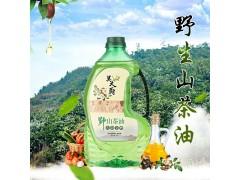 吴大厨山茶油茶籽油2L食用油油茶籽油