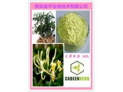 西安嘉平木供应犀草素98%