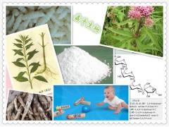 西安嘉平生物供应水苏糖80% 地灵提取物