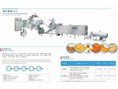 膨化食品生产线 食品膨化机