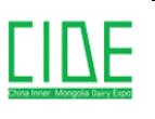 第11届内蒙古国际乳业博览会暨高峰论坛