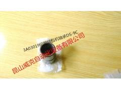 原装进口DS-9C,DS-7C缝包机轴承,现货销售