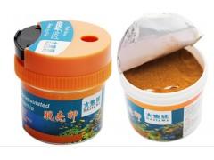 漂浮鱼饲料设备/鱼饲料设备/热带鱼饲料设备/观赏鱼饲料设备