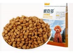 供应宠物饲料设备/狗粮设备/狗粮机