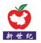 2017第十一届江苏春季食品商品展览会