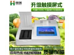 农药残留检测仪价格