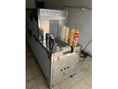 蒸汽收缩机,标签蒸汽收缩机