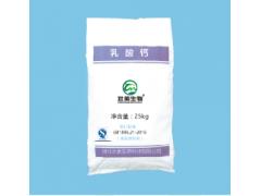 乳酸钙,壮美生物乳酸钙生产厂家
