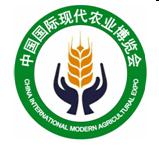 2017中国山东(潍坊)国际现代农业博览会