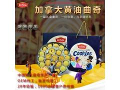 进口曲奇饼干经销代理 想省心省力就找趣园食品吧!