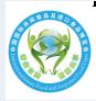 第十八届中国(上海)国际休闲食品及进口食品博览会