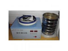 茶叶筛分机 碎末测定检测仪 CF-1 /II 供应 现货
