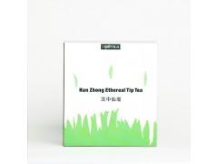 汉中仙毫盒装绿茶厂家直供特价包邮