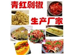 剁椒酱生产厂家 青红剁椒酱品牌 剁辣椒酱批发