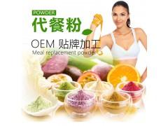 青麦魔芋酵素代餐粉OEM贴牌代加工 全营养代餐粉批发