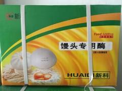 馒头粉改良剂--提高面团持气能力增大体积、表皮光亮洁白细腻