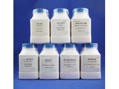 胆盐硫乳琼脂培养基(DHL)