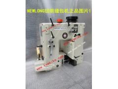 NLI原装DS-9C,DS-9CW,DS-6AC进口封口机