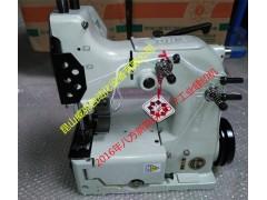 2017年瑞安八方牌GK35-7新款GK35-7双线缝包机