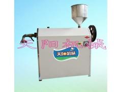小型凉粉机,电热自熟凉粉机价格