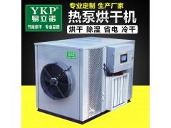 佛香烘干设备--全自动佛香空气能烘干机--佛香生产设备