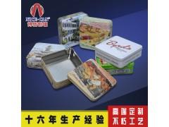 制罐厂家定制马口铁食品罐 方形饼干糖果铁盒包装生产