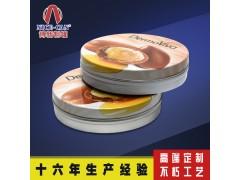 制罐厂家定制马口铁化妆品罐 圆形膏体护肤品铁盒批发