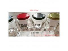 玻璃厂商电话开模定制异形饮料瓶罐头瓶酒瓶调料瓶蜂蜜瓶