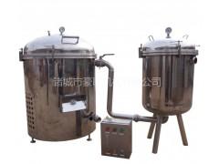 豪联HLLY-80 真空滤油机 /食品油过滤机/真空滤油机