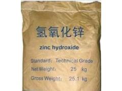氢氧化锌生产厂家