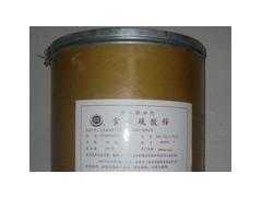 食品级硫酸锌生产供应厂家销售