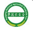 2017第三届上海国际养生杂粮及优质大米展览会