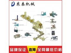 李先生百里挑一选择东泰全自动灌装包装生产线